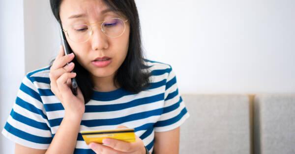 reconsideration line credit card